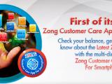 Zong Customer Care App for Smartphones Download