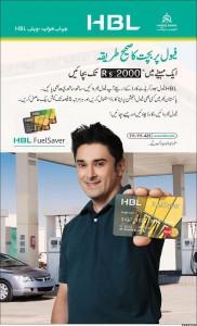 hbl fuel saver