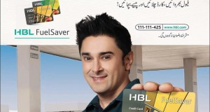 HBL Fuel Saver Card Process to Get it Discount Save Upto RS 2000