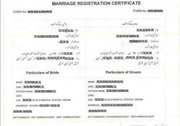 Nikah Nama Form in English, Urdu Download by Nadra Pakistan, Online Procedure