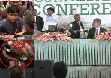 Shoe throws at CM Punjab Shahbaz Sharif Pictures Reason journalist
