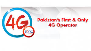 Is Zong 4G will Active on Previous Sim or Need to Buy New Sim Card?