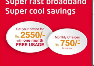 PTCL 3G EVO Summer Offer Price Charges Specification
