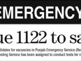 Rescue 1122 Jobs NTS Test Answer Key 2016