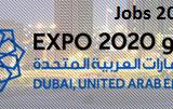 World Expo 2020 Engineers Jobs 2014 Vacancies in Dubai UAE Apply Online