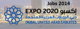 World Expo 2020 Engineers Jobs 2014 Vacancies in Dubai UAE Apply Online
