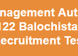 PDMA Rescue 1122 Balochistan NTS Test Result 2014