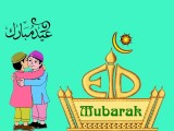 Eid Ul Fitr Pictures, Photos And Images 2017