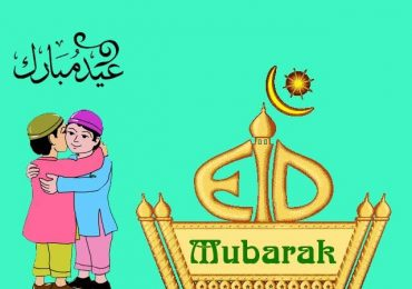 Eid Ul Fitr Pictures, Photos And Images 2022