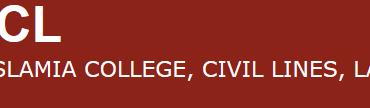 Government Islamia College Civil Lines Lahore Merit List 2020