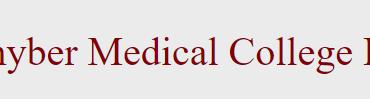 Khyber Medical College 1st, 2nd Merit List 2017 Admission
