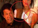 pti leader exposed with girl in azadi march