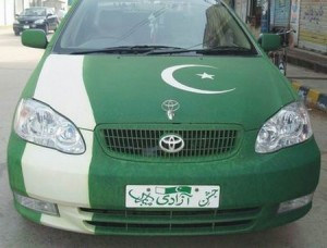 Green Car with flag on 14 August