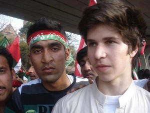 PTI Azadi March to Islamabad Imran Khan Son Join Dharna Pictures