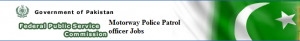 Motorway Police Patrol officer Jobs 2015 Eligibility Apply Online
