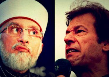 Imran Khan Arrested in Islamabad Tahir UL Qadri Azadi Inqilab March Dharna 2014