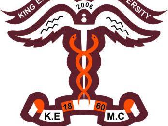 KEMU King Edward Medical University Lahore MBBS, BDS Merit list 2015