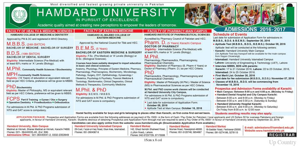 admission advertisement