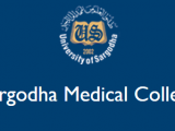 Sargodha Medical College Merit List 2016 MBBS DPT 1st 2nd 3rd