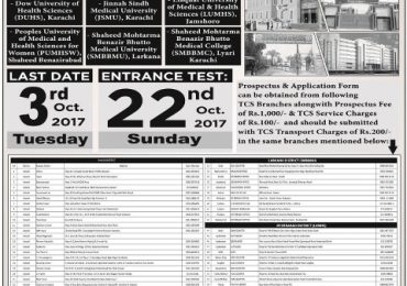 DUHS Dow University of Health Sciences Karachi Merit List 2018 Entry Test Result