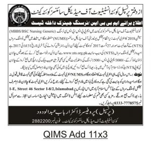 QIMS Merit List 2018 1st, 2nd Quetta Institute of Medical Sciences