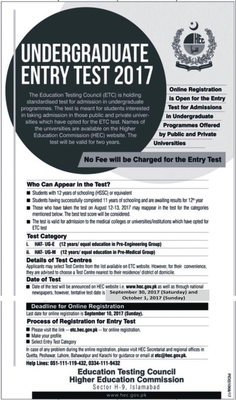 admission test notice