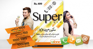 Ufone Super Card Offer Call Sms Internet Packages Subscription Code Remaining