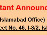 NTS Headquarter Islamabad Office New Shifted Address