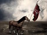 Labaik Ya Hussain FB Cover Photo