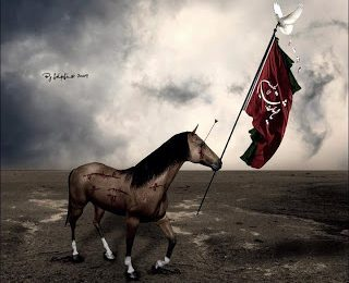 Labaik Ya Hussain FB Cover Photo