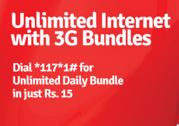 Mobilink 3G Internet Bundles Daily in 15 Rupees Activation Procedure Code
