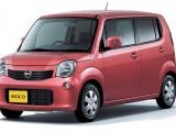 New Nissan Moco Car Price in Pakistan 2015 Model