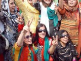 pti affairs in jalsa pictures