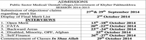KMC Khyber Medical College Interview Schedule 2014 Result MBBS BDS