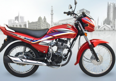 Honda CG Dream 125 Price in Pakistan 2015