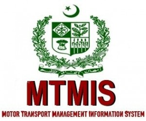 MTMIS Islamabad Pakistan Official Website to Check Vehicle Registration