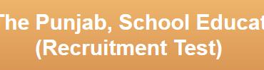 School Education Department Punjab Educators Jobs 2016 Application Form Download
