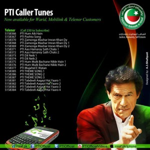 pti mobile phone tunes of Ufone