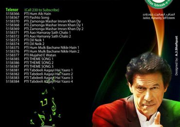 PTI Caller Tunes for Warid Telenor Codes List