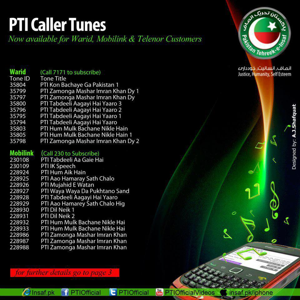 pti mobile phone tunes of Jazz