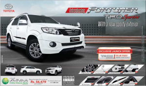 Dubai Islamic Bank Leased Toyota Fortuner New Model 2015 Price 1 Year Free Maintenance