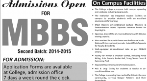 Rahbar Medical and Dental College Lahore Admission 2014 15 for MBBS Application Form