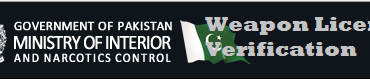 Weapon License Verification in Pakistan Online Check