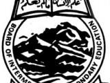 FA FSC Supplementary Result 2014 Peshawar Board