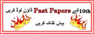 10th Class Model Paper 2015 Faisalabad Board
