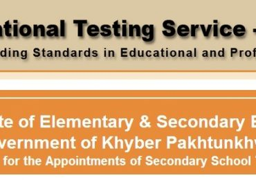 NTS Form Download For KPK Teaching Jobs 2015 CT DM PET AT TT Abbottabad Chitral