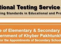 KPK Education Department Male Teachers Jobs 2014 School List CT DM PET AT TT PST
