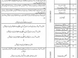 www.hr1384.com Jobs Online Application Form Download 2015 December Latest New Advertisement