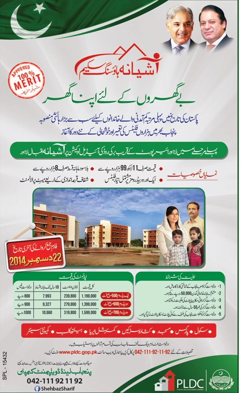 Ashiana Housing Scheme Lahore Map Apartment Price Installment Downpayment