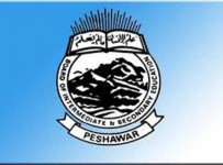 BISE Peshawar Board FA FSC Supply Result 2014 1st 2nd Year